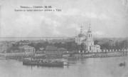 Церковь Вознесения Господня и Георгия Победоносца - Тюмень - Тюмень, город - Тюменская область