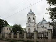 Церковь Иоанна Кронштадтского - Кострома - Кострома, город - Костромская область