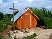 Парское. Ансамбль церквей Усекновения главы Иоанна Предтечи и Вознесения Господня