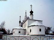 Церковь Космы и Дамиана - Суздаль - Суздальский район - Владимирская область