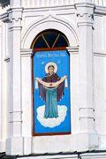 Церковь Покрова Пресвятой Богородицы - Волоколамск - Волоколамский городской округ - Московская область