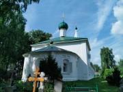 Ярославль. Параскевы Пятницы на Туговой Горе, церковь