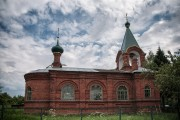 Тутаев. Тихона Амафунтского, церковь