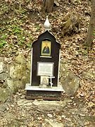 Часовня Двенадцати апостолов - Вад - Вадский район - Нижегородская область