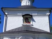 Церковь Владимирской иконы Божией Матери в Куркине - Куркино - Северо-Западный административный округ (СЗАО) - г. Москва