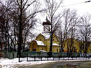 Часовня Димитрия Донского - Таганский - Центральный административный округ (ЦАО) - г. Москва
