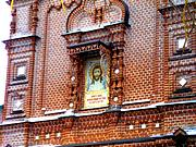 Церковь Спаса Нерукотворного Образа на Сетуни при Кунцевском кладбище - Можайский - Западный административный округ (ЗАО) - г. Москва