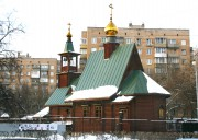 Церковь Иоанна Русского в Кунцеве - Кунцево - Западный административный округ (ЗАО) - г. Москва