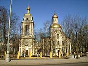 Церковь Николая Чудотворца в Троекурове - Очаково-Матвеевское - Западный административный округ (ЗАО) - г. Москва