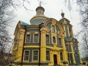 Очаково-Матвеевское. Николая Чудотворца в Троекурове, церковь