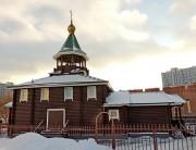 Церковь Покрова Пресвятой Богородицы в Раменках - Раменки - Западный административный округ (ЗАО) - г. Москва