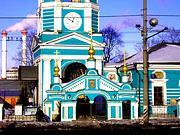 Троицы Живоначальной в Карачарове - Нижегородский - Юго-Восточный административный округ (ЮВАО) - г. Москва