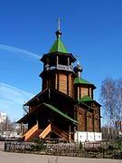 Церковь Иоанна Кронштадтского в Жулебине - Выхино-Жулебино - Юго-Восточный административный округ (ЮВАО) - г. Москва