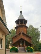 Выхино-Жулебино. Иоанна Кронштадтского в Жулебине, церковь