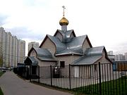Храм-часовня Троицы Живоначальной - Братеево - Южный административный округ (ЮАО) - г. Москва