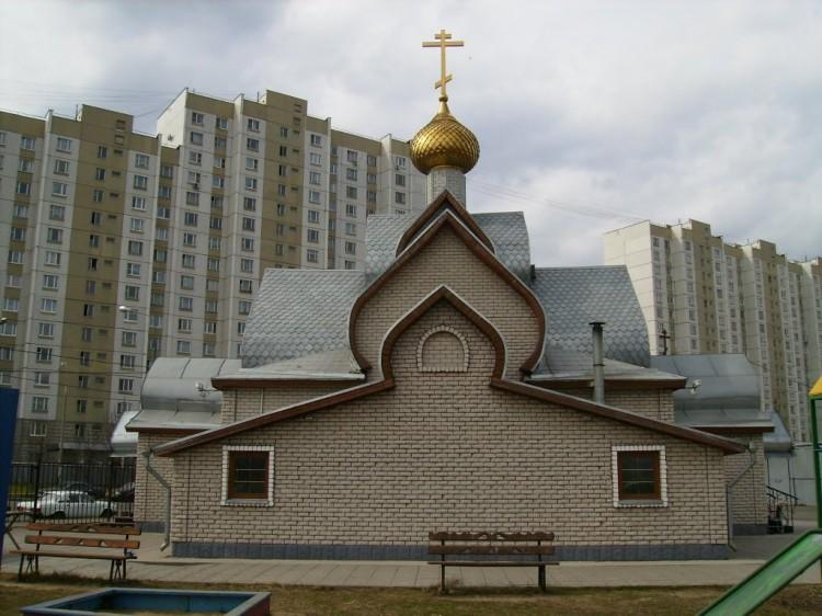 Храм-часовня Троицы Живоначальной, Москва