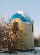 Церковь Троицы Живоначальной в Орехове-Борисове - Орехово-Борисово Северное - Южный административный округ (ЮАО) - г. Москва