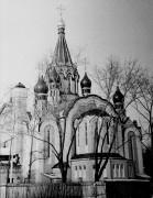 Церковь Воскресения Христова в Сокольниках - Сокольники - Восточный административный округ (ВАО) - г. Москва