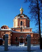 Церковь Димитрия Солунского в Восточном - Восточный - Восточный административный округ (ВАО) - г. Москва