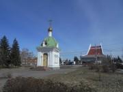 Часовня Илии Пророка - Омск - Омск, город - Омская область