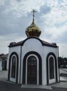 Чирчик (Троицкое). Троице-Георгиевский Чирчикский мужской монастырь