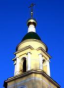 Церковь Воскресения Словущего на Ваганьковском кладбище - Пресненский - Центральный административный округ (ЦАО) - г. Москва