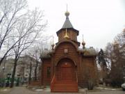 Хамовники. Державной иконы Божией Матери на Пречистенской набережной, церковь