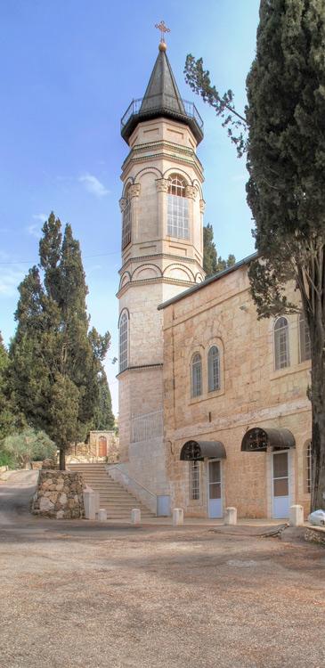 Горненский женский монастырь, Иерусалим (Эйн-Карем)