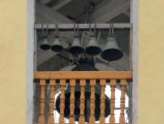 Церковь Феодора Стратилата - Басманный - Центральный административный округ (ЦАО) - г. Москва
