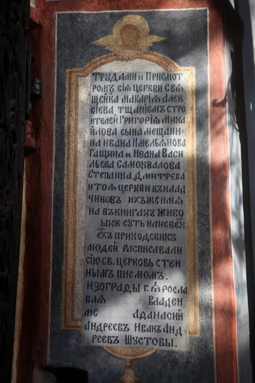 Костромская область, Нерехтский район, Нерехта. Церковь Богоявления Господня, фотография.