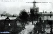 Серафимо-Понетаевский монастырь - Понетаевка - Шатковский район - Нижегородская область
