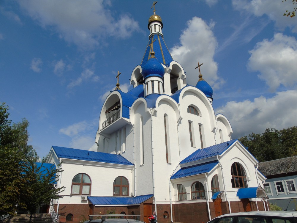 Церковь Рождества Пресвятой Богородицы в Костине (новая), Королёв