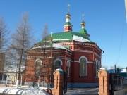Церковь Иоанна Богослова - Оренбург - Оренбург, город - Оренбургская область