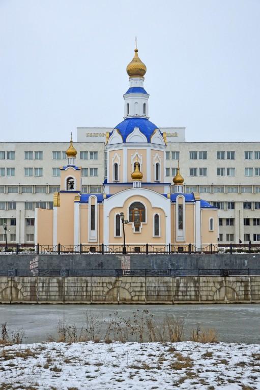 Церковь Гавриила Архангела при Государственном университете, Белгород