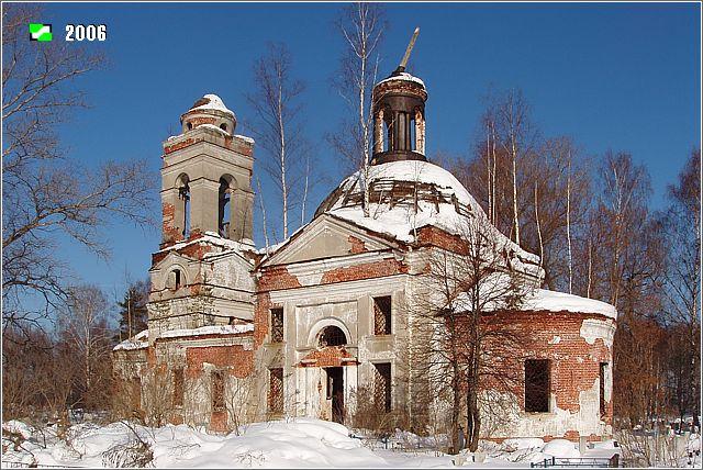 Церковь Покрова Пресвятой Богородицы, Покров, урочище