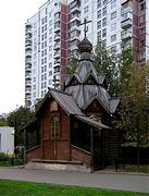 Часовня Николая Чудотворца в Раеве - Бабушкинский - Северо-Восточный административный округ (СВАО) - г. Москва