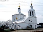 Церковь Спаса Преображения - Бабино-Булыгино - Касимовский район и г. Касимов - Рязанская область