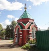 Часовня Александра Невского - Ветлуга - Ветлужский район - Нижегородская область