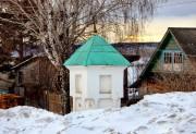 Часовня Николая Чудотворца - Советск - Советский район - Кировская область