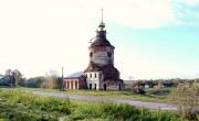 Церковь Димитрия Солунского - Непотягово - Гаврилово-Посадский район - Ивановская область