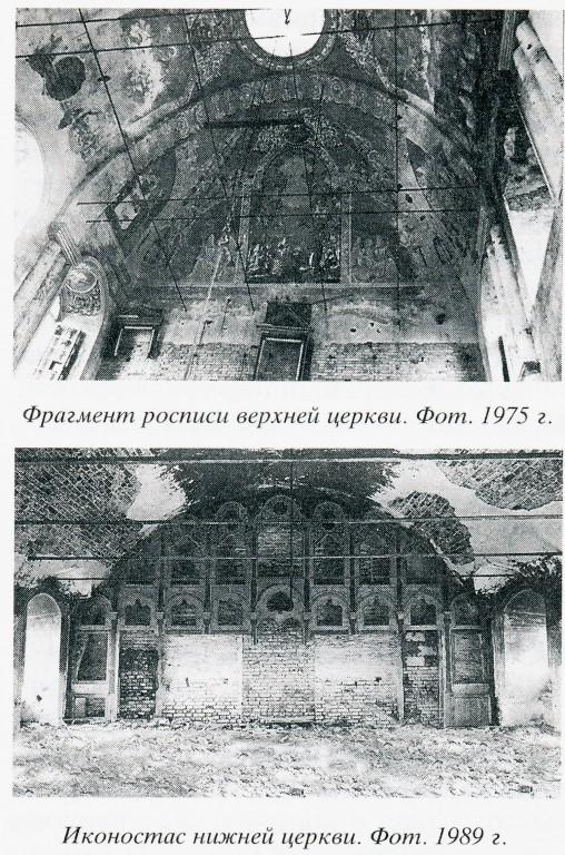 Ивановская область, Гаврилово-Посадский район, Шекшово. Церковь Иоакима и Анны, фотография. архивная фотография,