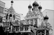 Церковь Троицы Живоначальной в Никитниках - Тверской - Центральный административный округ (ЦАО) - г. Москва