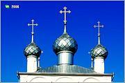Церковь Троицы Живоначальной - Вязники - Вязниковский район - Владимирская область