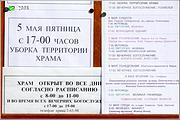 Церковь Покрова Пресвятой Богородицы - Вязники - Вязниковский район - Владимирская область