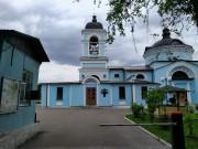 Химки. Петра и Павла в Петровском-Лобанове, церковь