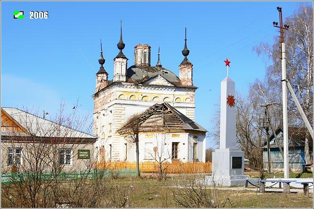 Церковь Михаила Архангела, Сарыево
