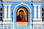 Часовня Казанской иконы Божией Матери - Вязники - Вязниковский район - Владимирская область