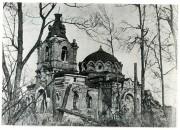 Церковь Николая Чудотворца - Котлы - Кингисеппский район - Ленинградская область