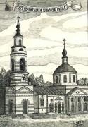 Погост Венец. Спаса Преображения, церковь