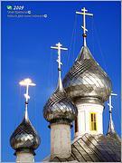 Церковь Рождества Пресвятой Богородицы - Троицкое Татарово - Вязниковский район - Владимирская область